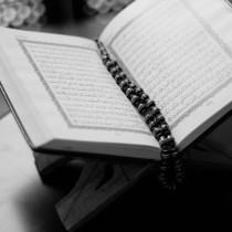 Сура Аль Фатиха (Открывающая Книгу)