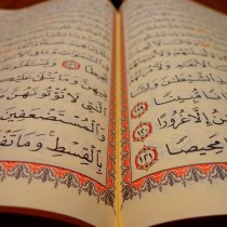 Мудрость бритья волос на голове у новорожденного ребенка в Исламе